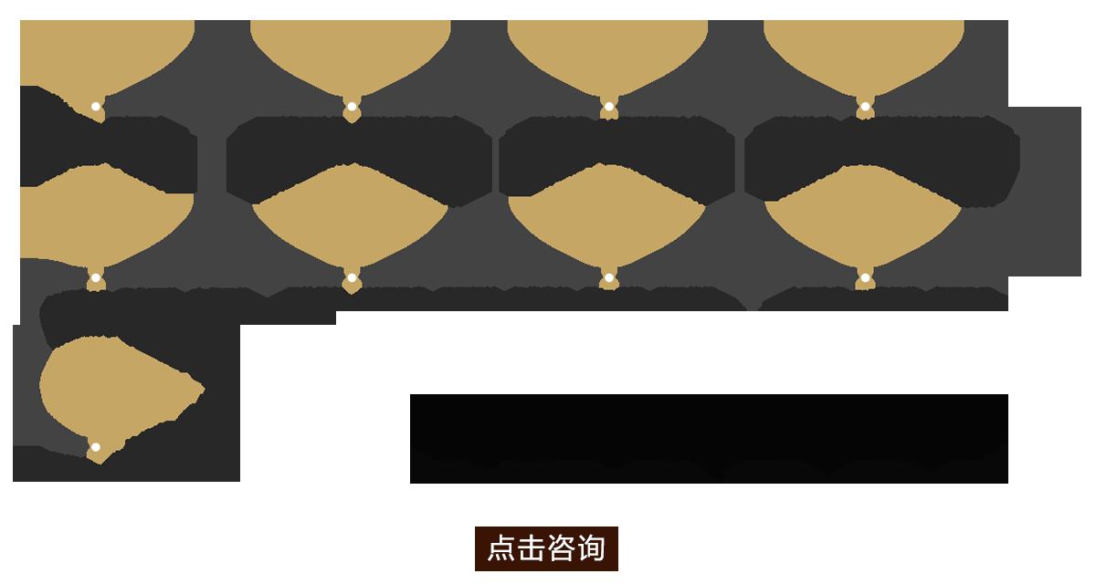 苏州衬衫千赢国际app 下载